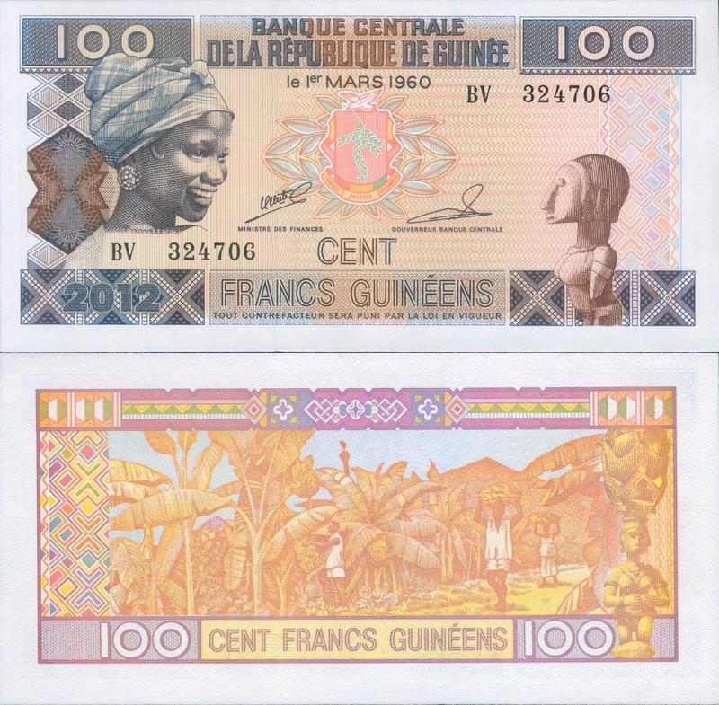 Монеты и купюры мира №132 100 франков (Гвинея)