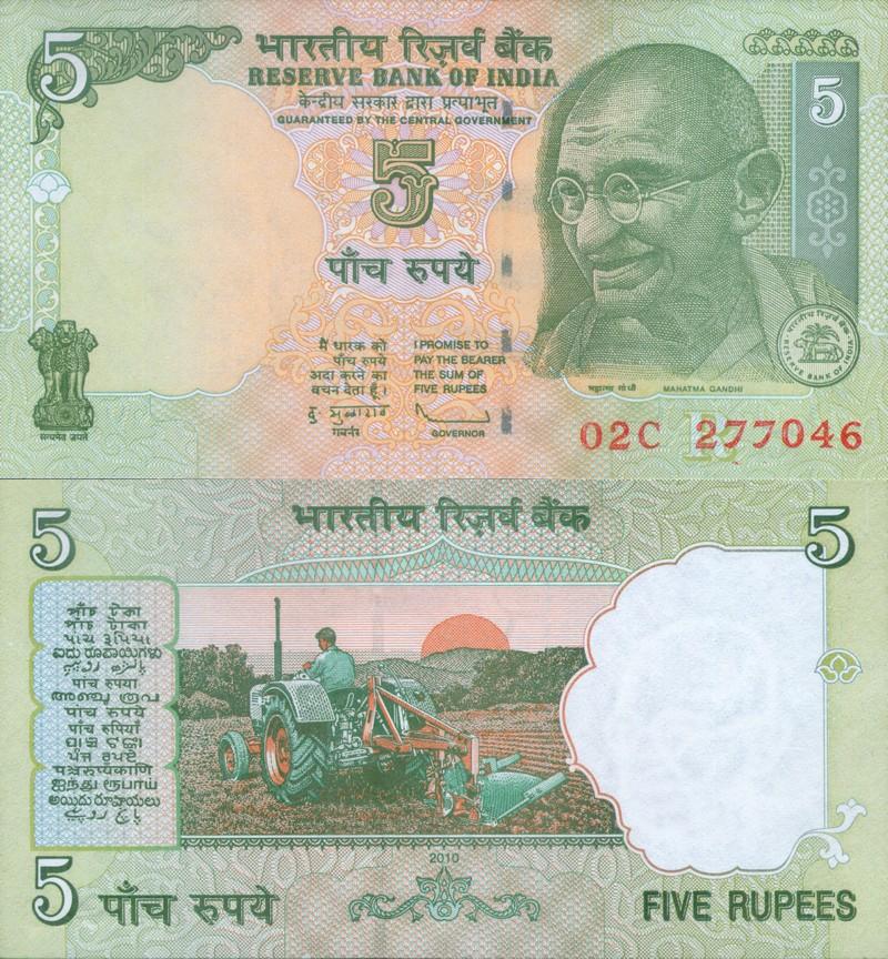 Монеты и купюры мира №134 5 рупий (Индия)