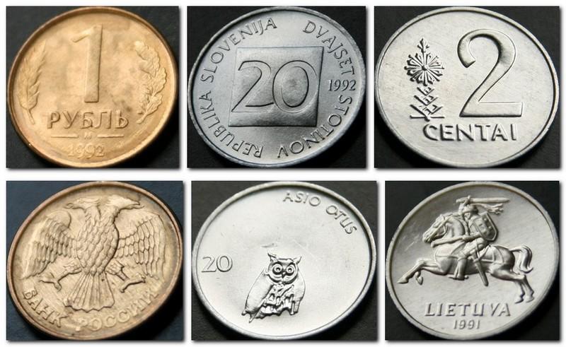 Монеты и купюры мира №133 1 рубль (Россия), 20 стотинов (Словения), 2 цента (Литва)