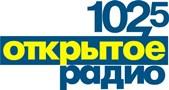 Джингл (Открытое радио, 2002)