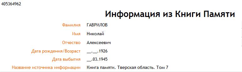 3419368.jpg