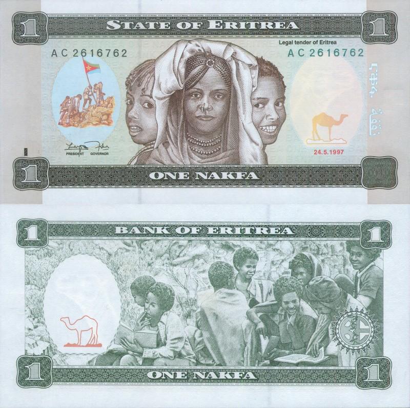 Монеты и купюры мира №138 1 накфа (Эритрея)