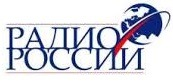 Фрагмент эфира (Радио России [Санкт-Петербург], 2001)