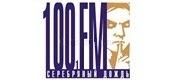 Москва-Река-Этно (Серебряный дождь, 28.09.2000)