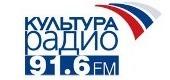 Отбивка, начало часа, анонс (Радио Культура, 8.12.2004)