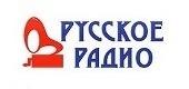 Анонсы и джингл (Русское радио, 1998)