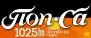 Отбивка (Первое Популярное Радио, 24.04.2006)