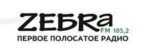 Джингл (Радио Zебrа [г. Красноярск], 2002-2009)
