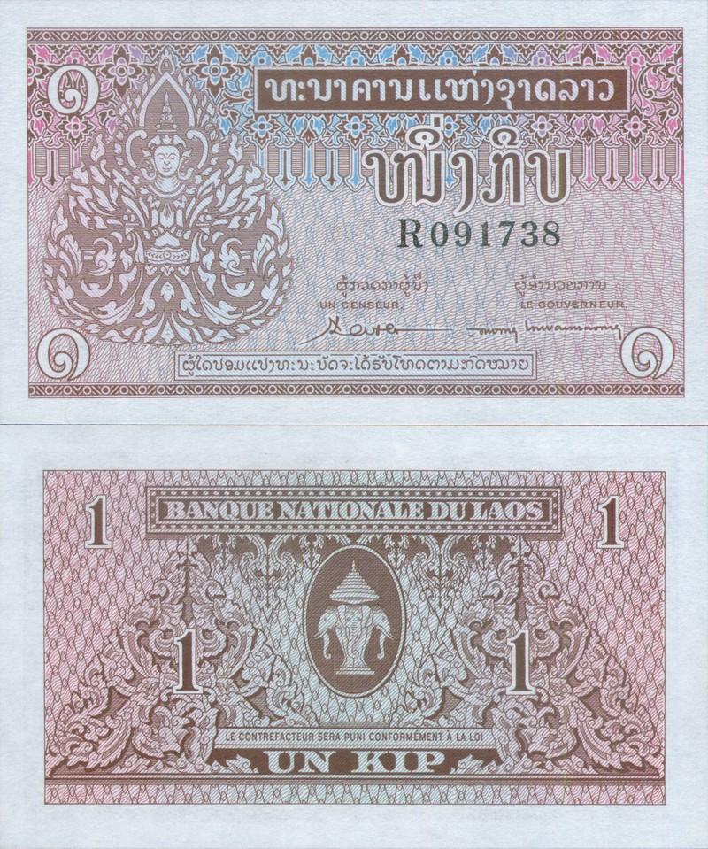Монеты и купюры мира №148 1 кип (Лаос)