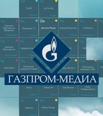 «Газпром-медиа»будет продавать контент регионам