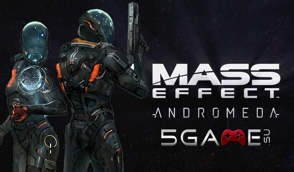 Mass Effect Andromeda последние новости c неподтвержденными подробностями