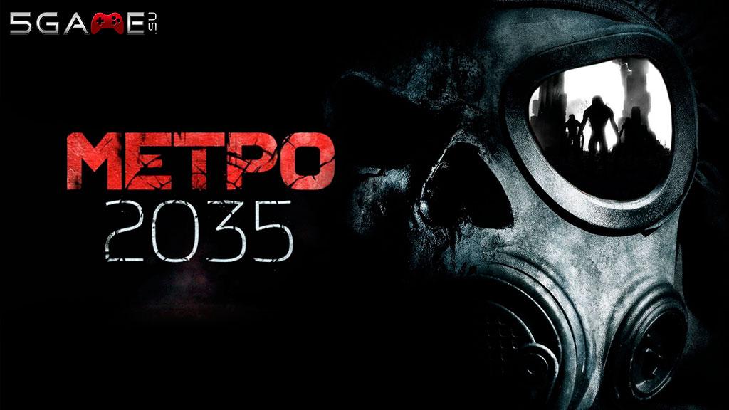 Metro 2035 игра всё-таки не отменена и продолжает разрабатываться