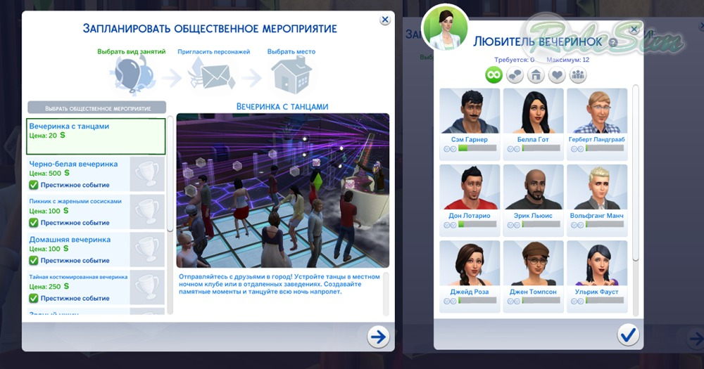 Ебут верху онлайн веб вечеринки худую попку