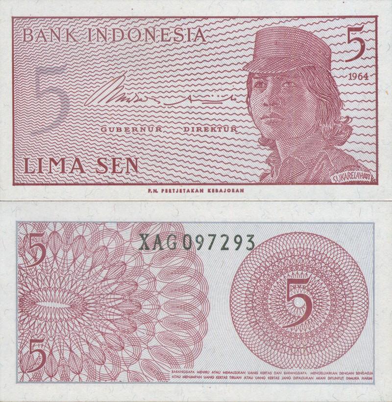 Монеты и купюры мира №153 5 сенов (Индонезия)