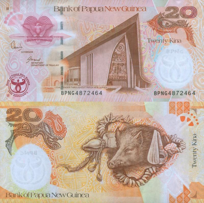 Монеты и купюры мира №154 20 кин (Папуа – Новая Гвинея)