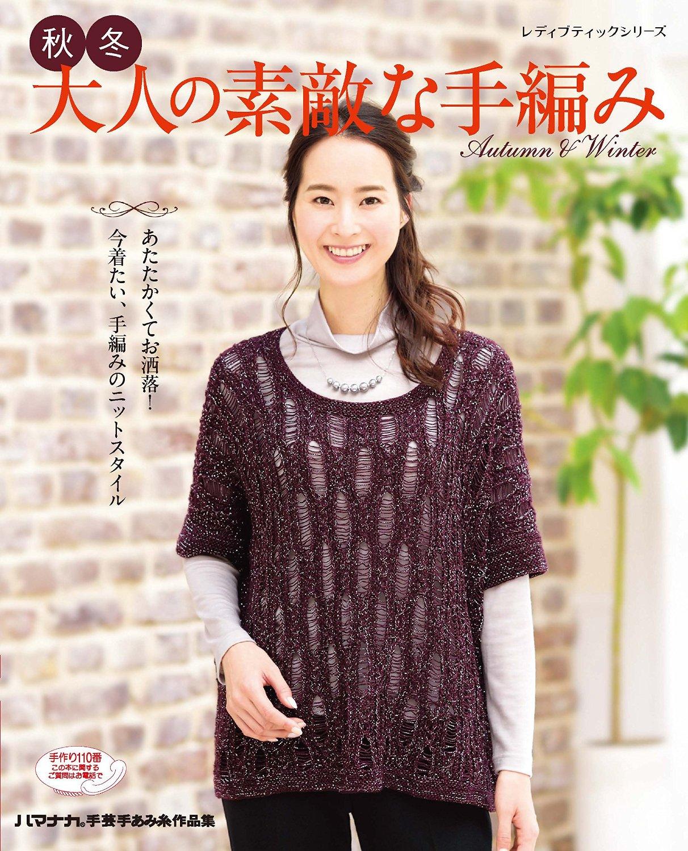 Lady Boutique Series no.4037 2015 - 2016 - 编织幸福 - 编织幸福的博客