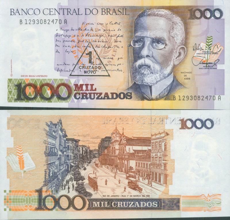 Монеты и купюры мира №157 1 новый крузадо (Бразилия)