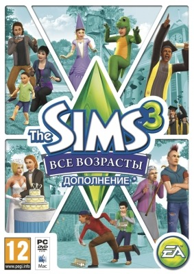 The Sims 3: Generations 370705