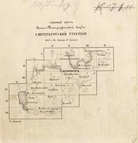 Военно-топографическая карта Санкт-Петербургской губернии
