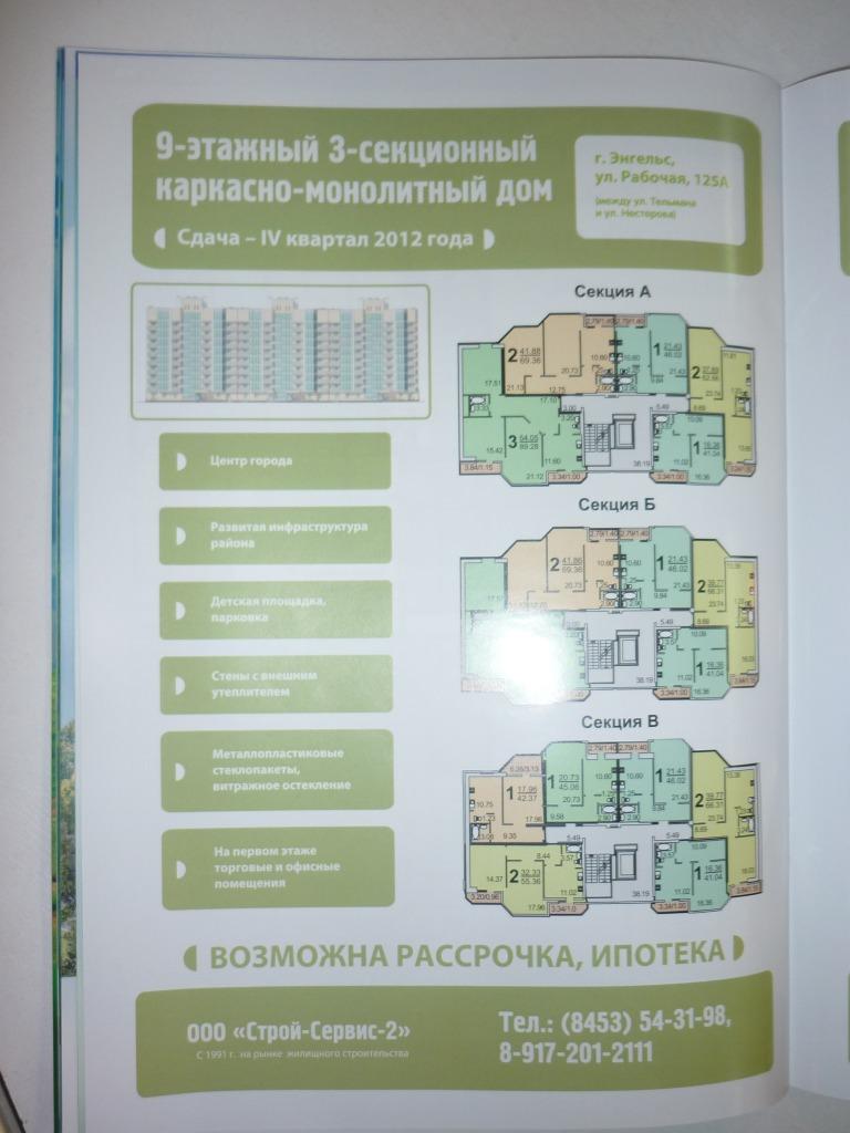http://4put.ru/pictures/max/123/379647.jpg