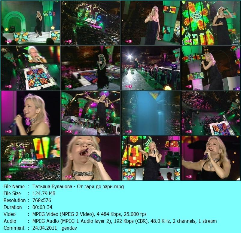 http://4put.ru/pictures/max/128/393832.jpg