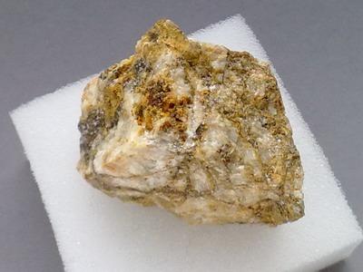 Минералы Сокровища Земли №69 - Гемиморфит