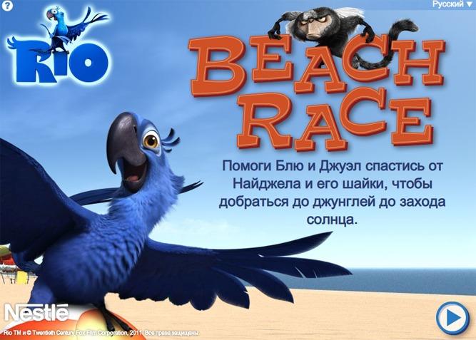 http://4put.ru/pictures/max/133/410987.jpg