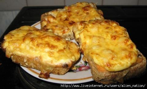 Горячий бутерброд - для меня это один из любимых Рецепты вкусных