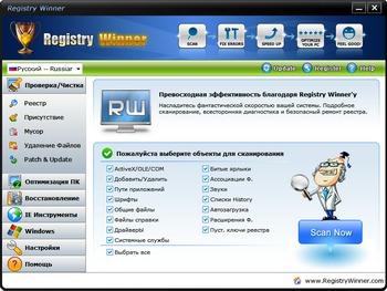 Registry Winner 6.3.6.7