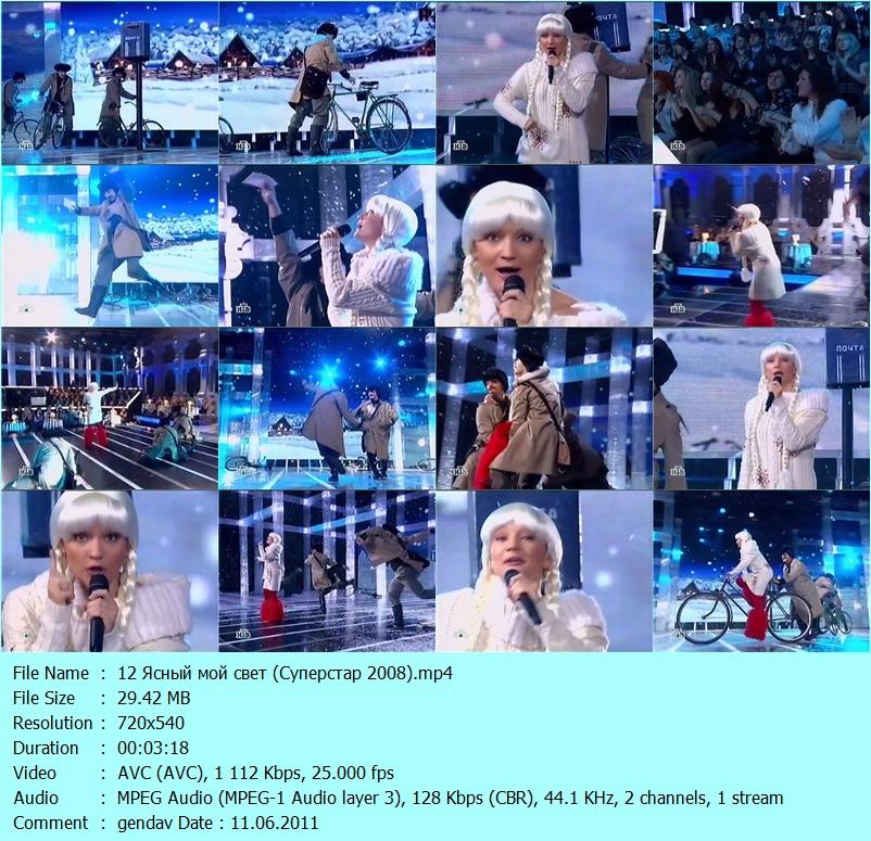 http://4put.ru/pictures/max/146/451340.jpg