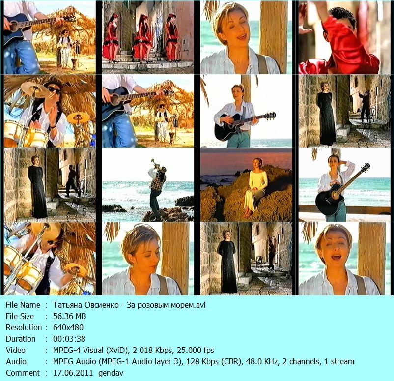 http://4put.ru/pictures/max/149/458521.jpg