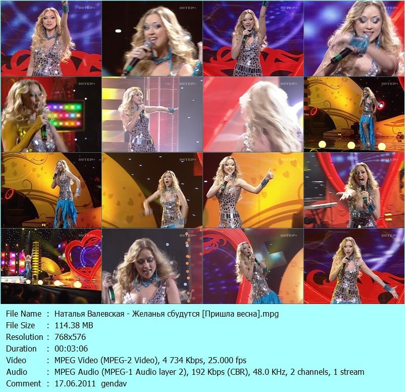 http://4put.ru/pictures/max/149/458533.jpg