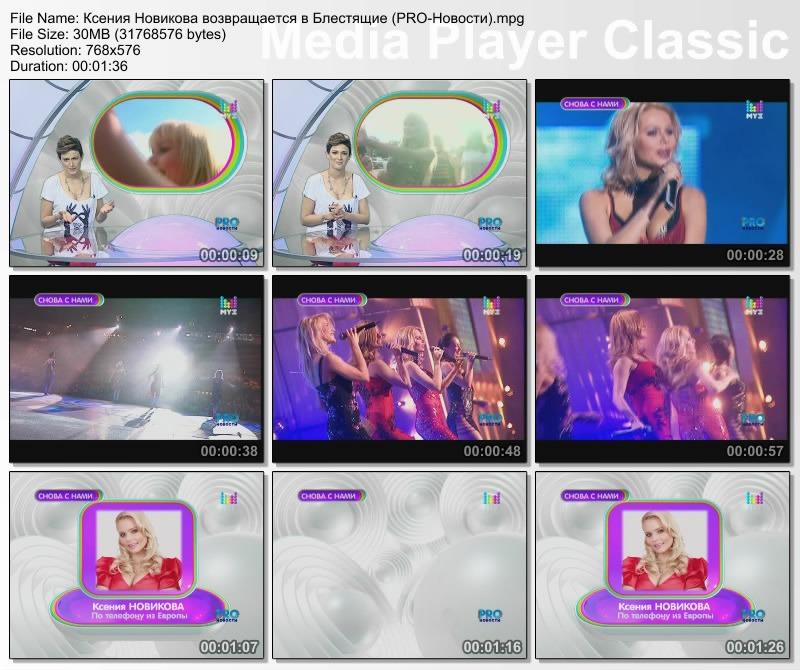http://4put.ru/pictures/max/149/458682.jpg