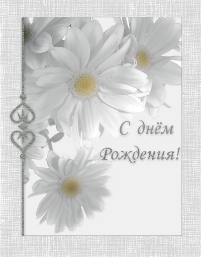 http://4put.ru/pictures/max/149/460003.jpg