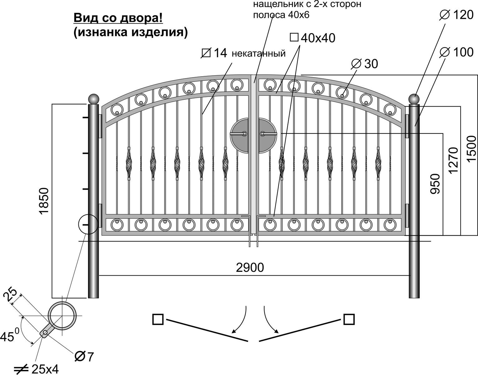 Раздвижные ворота своими руками: чертежи, фото, видео 60