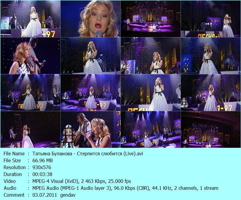 http://4put.ru/pictures/max/156/479613.jpg