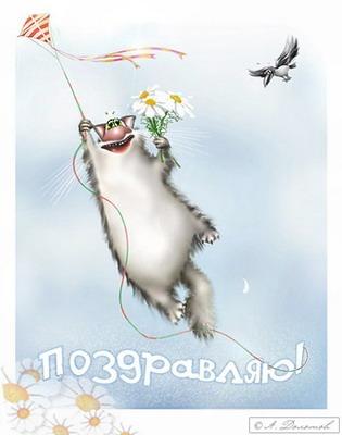 http://4put.ru/pictures/max/156/479965.jpg