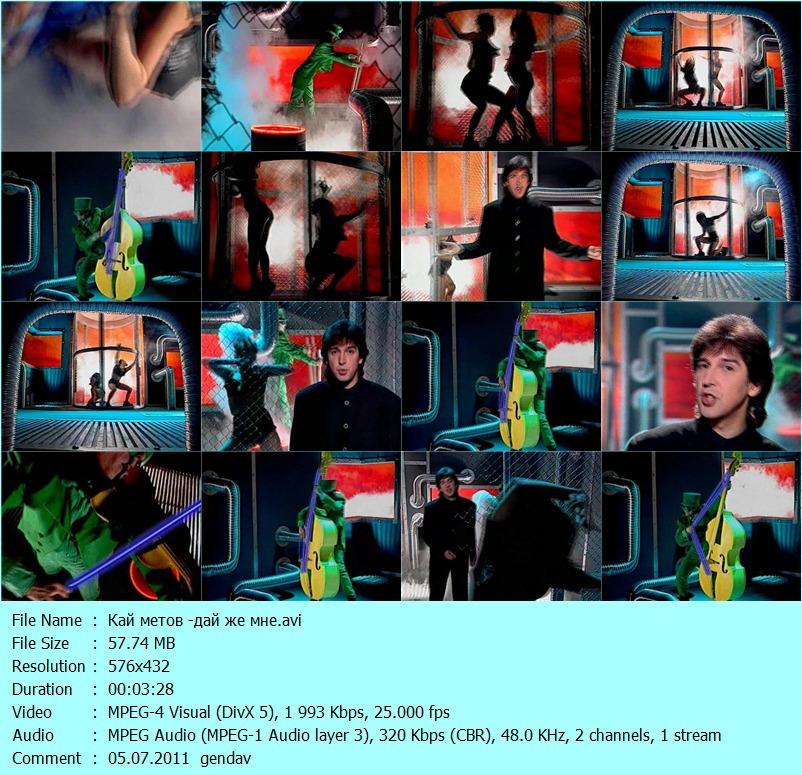 http://4put.ru/pictures/max/156/481801.jpg