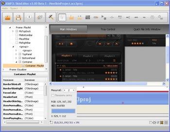AIMP v3.00 Build 901 Beta 3 (02.07.2011)+AIMP SkinEditor v3.00