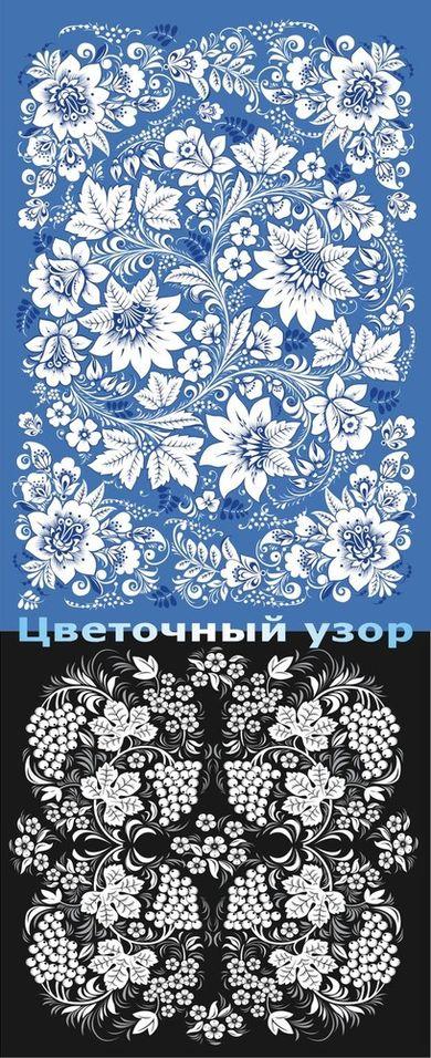 Русские орнаменты и узоры в векторе