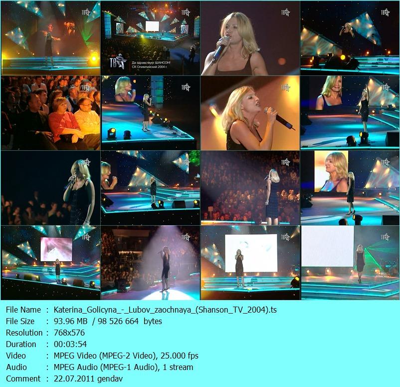 http://4put.ru/pictures/max/164/503870.jpg