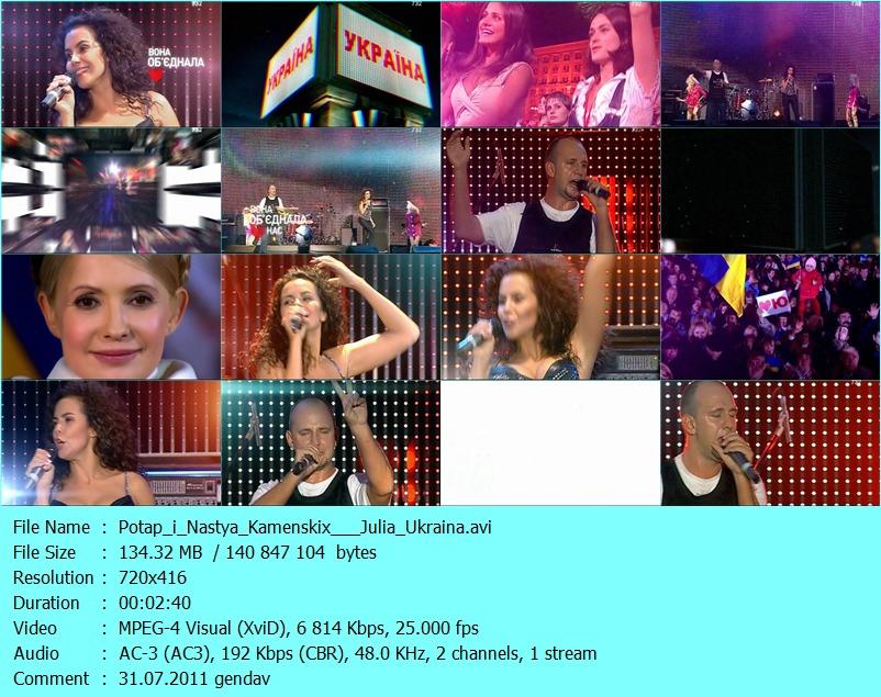 http://4put.ru/pictures/max/167/515193.jpg