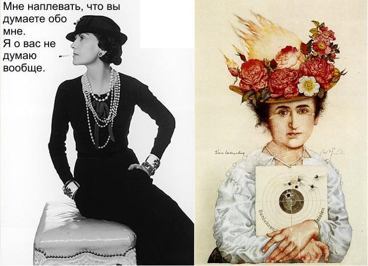 19 августа 125-летие великой Коко Шанель.  Подготовила: Катя КОРОСТЕЛЕВА.