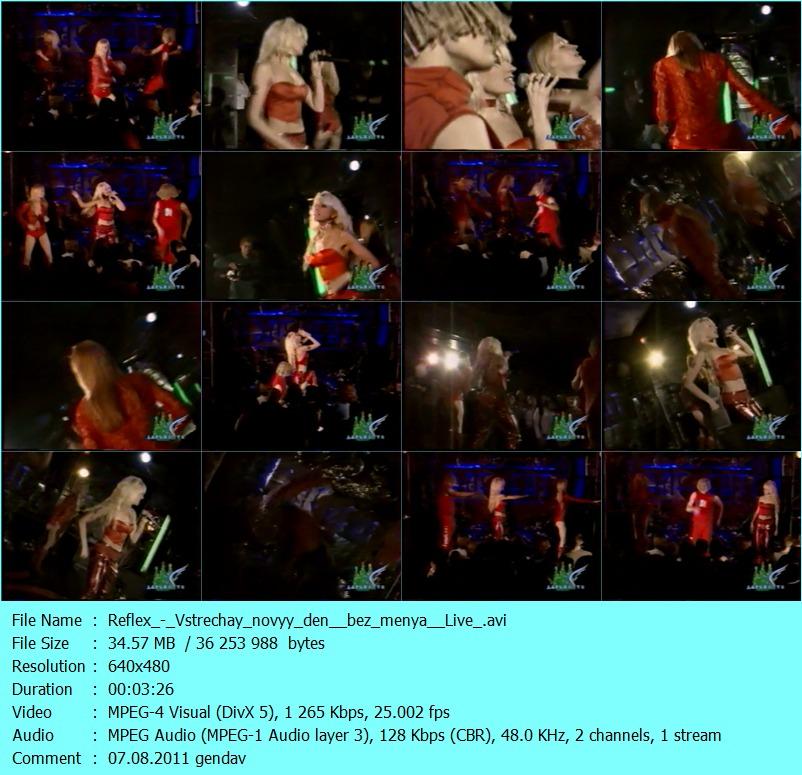 http://4put.ru/pictures/max/171/527655.jpg