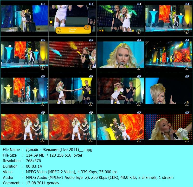 http://4put.ru/pictures/max/174/535302.jpg