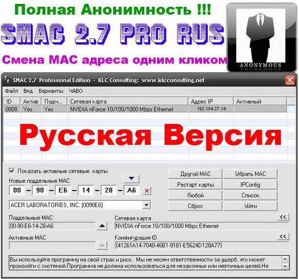Тут вы можете бесплатно скачать программы, предназначенные для выдачи инфор