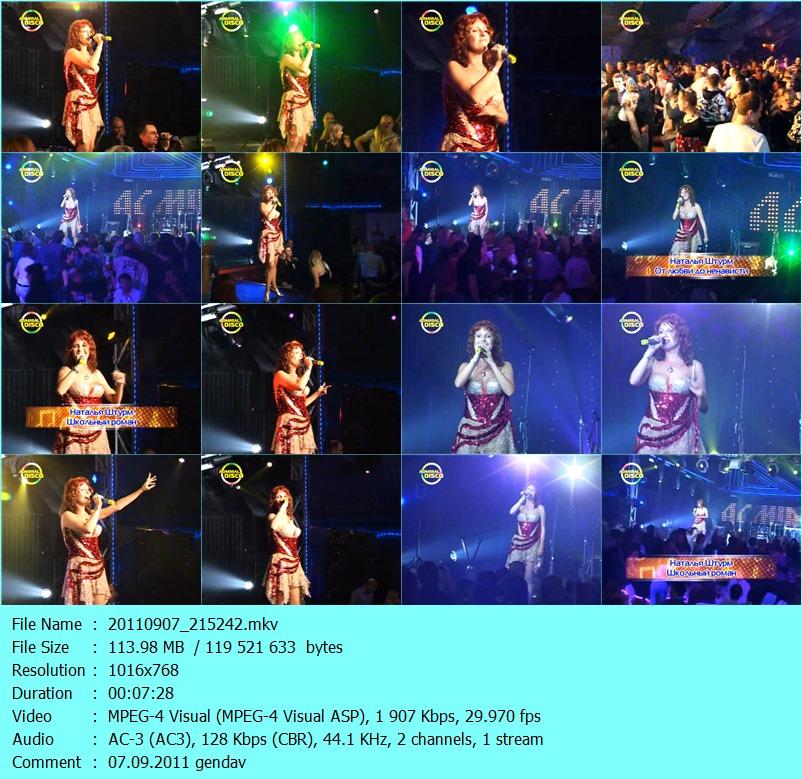 http://4put.ru/pictures/max/185/568744.jpg