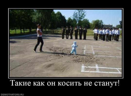 Уроки фотошопа на русском отбеливание
