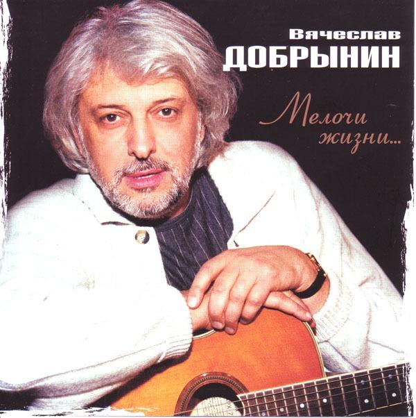 http://4put.ru/pictures/max/188/577755.jpg