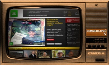 Как и зачем преобразились интернет сайты федеральных телеканалов?